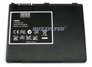 7inch Diversity Monitor Battery