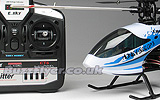 RC helicopter buyers guide
